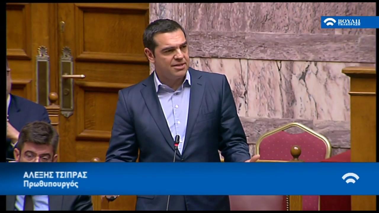 Παρέμβαση στη Βουλή στη συζήτηση για τη Συνταγματική Αναθεώρηση