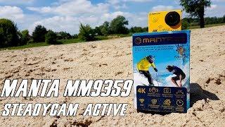 Manta MM9359 SteadyCam Active jest najdroższą ze sportowych kamerek w ofercie polskiej marki. Mnóstwo elementów mocujących, niezła bateria oraz stosunkowo niezła wodoodporność to jej niewątpliwe zalety. Nieco gorzej jest z jakością obrazu.19:14 - sample videoCena testowanego sprzętu w dniu publikacji testu: +/- 430złZostawcie suba i bądźcie na bieżąco z naszymi testami i konkursami: https://www.youtube.com/c/GiTGraczeiTesterzy