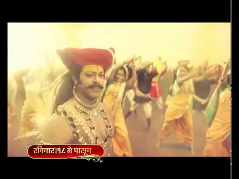 Video Jai Malhar - Marathi Serial - Zee Marathi Tv Show - Title Track download in MP3, 3GP, MP4, WEBM, AVI, FLV January 2017
