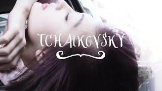 水曜日のカンパネラ『チャイコフスキー Interlude-ラモス- 』