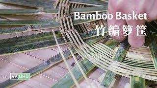 Amazing bamboo (4) basket weaving