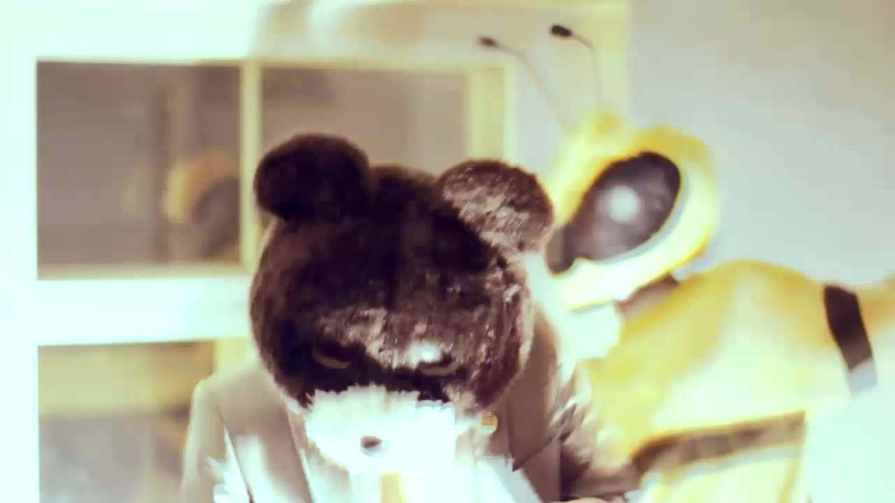 Сон Медведя
