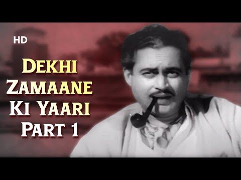 Dekhi Zamaane Ki Yaari I Song | Kaagaz Ke Phool (1959) | Mohd. Rafi |Guru Dutt |Classic Popular Song