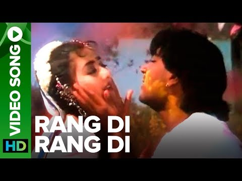 Rang Di Rang Di | Video Song | Dhanwaan