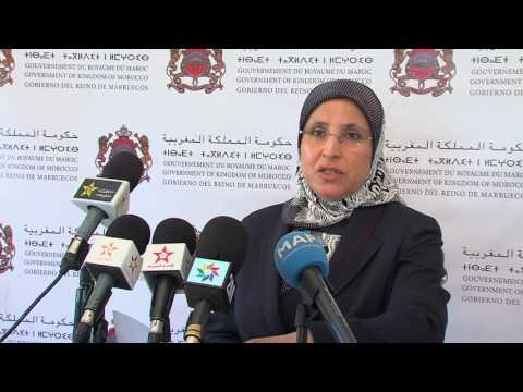 مجلس الحكومة يصادق على مشروع مرسوم يتعلق بوقف استيفاء رسم الاستيراد المطبق على العدس