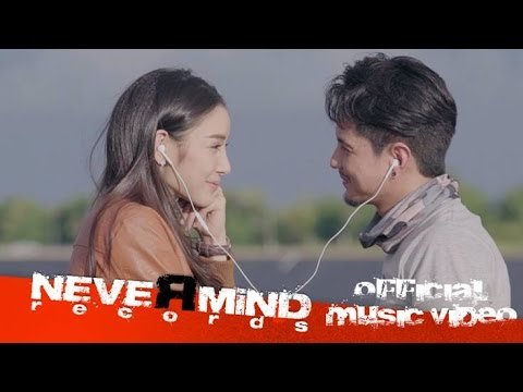 มีแต่คำว่ารัก [MV] - NOS