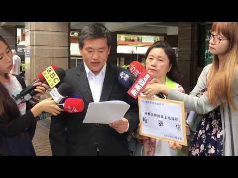 蕭永達檢舉陳國星逃稅  國稅局:已受理