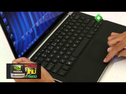 OverclockZone TV EP.114 พรีวิว DELL XPS 13 Ultrabook