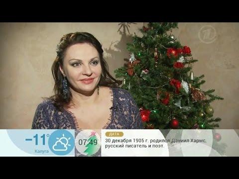 Наталья Толстая - Что загадывают он и она