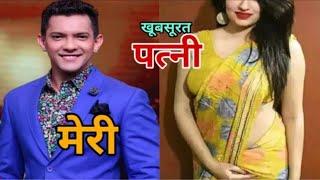 Video टीवी के फेमस एंकर और कॉमेडियन आदित्य नारायण की यह है रियल लाइफ पत्नी Aditya Narayan wife download in MP3, 3GP, MP4, WEBM, AVI, FLV January 2017