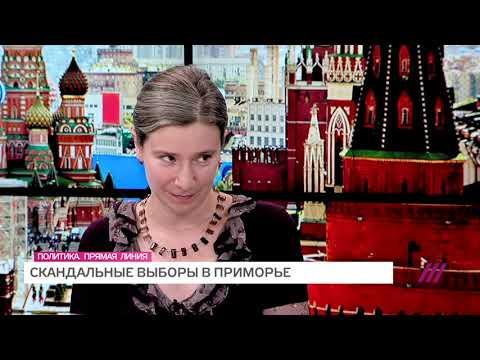 Как изменится власть после приморских выборов - DomaVideo.Ru
