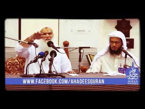 Video Allah se Dua mangne ka Tareeqa download in MP3, 3GP, MP4, WEBM, AVI, FLV January 2017