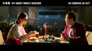 Nonton My Geeky Nerdy Buddies               In Cinemas 30 October Film Subtitle Indonesia Streaming Movie Download