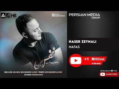 Naser Zeynali - Nafas ( ناصر زینلی - نفس )