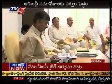 Budget session - Please Subscribe to Facebook :http://www.facebook.com/tv5newschannel Website : http://www.tv5news.in Youtube : http://www.youtube.com/user/TV5newschannel Twi...