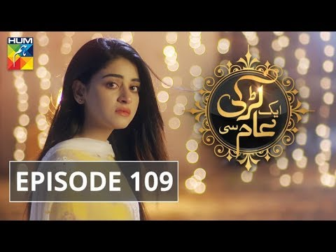 Aik Larki Aam Si EP109 is Temporary Not Available
