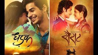 Video 31 Interesting Facts: Dhadak (Remake of Sairat)   Ishaan Khatter   Janhvi Kapoor MP3, 3GP, MP4, WEBM, AVI, FLV Juni 2018