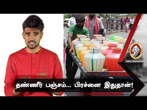 கிறுக்கு பசங்க வந்தாச்சு! அலர்ட்! | The Joker Show | Vikatan TV