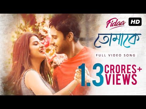 Download Tomake (তোমাকে) | Fidaa | Full Video Song | Yash | Sanjana | Arindom | Nikhita | Pathikrit | SVF hd file 3gp hd mp4 download videos