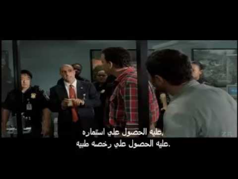 Video The Terminal. download in MP3, 3GP, MP4, WEBM, AVI, FLV January 2017