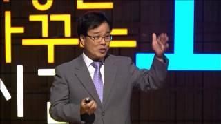 #27 [세바시] 스마트한 혁신, 트리즈를 활용하라 - 이경원 한국산업기술대