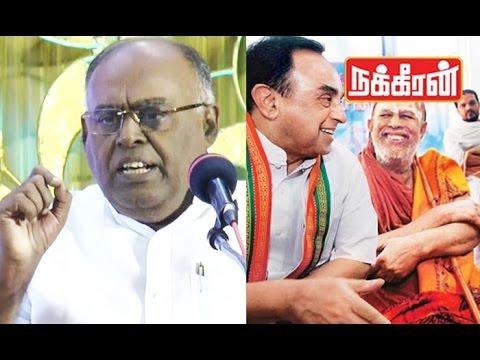 Pala-Karuppiah-attacks-Jayendra-Saraswathi-Subramanian-Swamy-Must-Watch