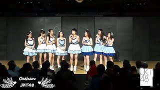 Video MC Team J di Setlist Tadaima Renaichu at Theater JKT48 MP3, 3GP, MP4, WEBM, AVI, FLV Desember 2018