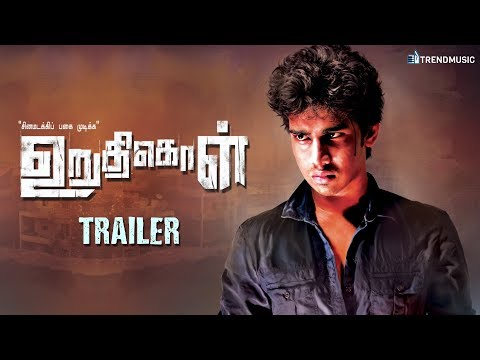 Uruthikol - Official Trailer | Latest Tamil Movie | Kishore, Megana | Ayyanar | TrendMusic