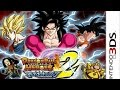 Dragon Ball Heroes Ultimate Mission 2 Gameplay {Nintendo 3DS} {60 FPS} {1080p}