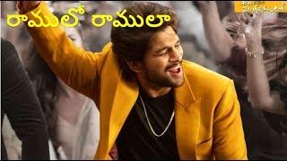 Video Ala Vaikunthapurramloo | Ramuloo Ramulaa | Telugu Lyrics download in MP3, 3GP, MP4, WEBM, AVI, FLV January 2017