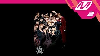 [릴레이댄스] 세븐틴(Seventeen) - 고맙다(Thanks)