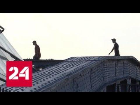 В Москве любитель селфи разбился при падении с моста - Россия 24 - DomaVideo.Ru