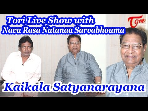 TORI Live Show with Nava Rasa Natanaa Sarvabhouma Kaikala Satyanarayana
