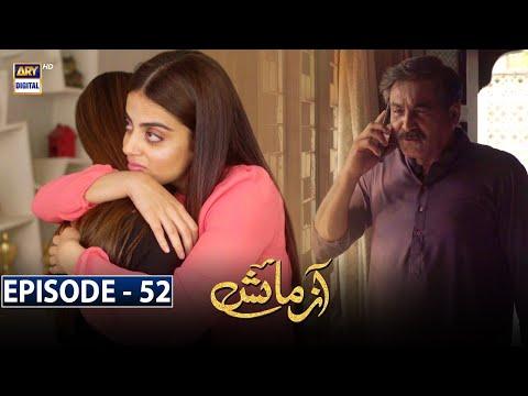 Azmaish Episode 52 [Subtitle Eng] | 8th September 2021 | ARY Digital Drama
