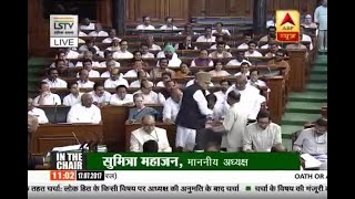 Lok Sabha adjourned after giving obituary to former members and victims of Amarnath Terror Attack