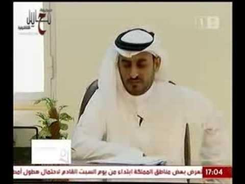 لقاء رئيس تحرير صحيفة محايل على التلفزيون السعودي
