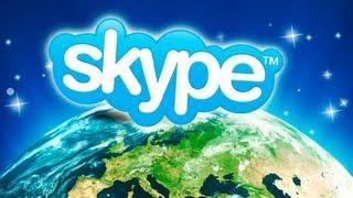 2 важные фишки Skype