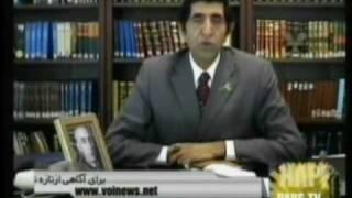 داستان موسی و فرعون Bahram Moshiri