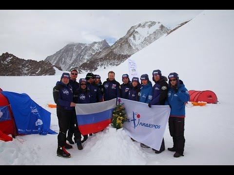 Клуб лидеров. Антарктида 2015