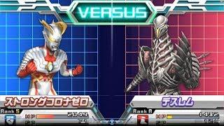 Video Sieu Nhan Game Play | Ultraman Zero cùng đồng đội đánh quái vật MP3, 3GP, MP4, WEBM, AVI, FLV Februari 2018