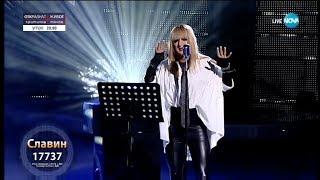 Slavin Slavchev - Искам Те (Като Две Капки Вода) (Lili Ivanova Cover)
