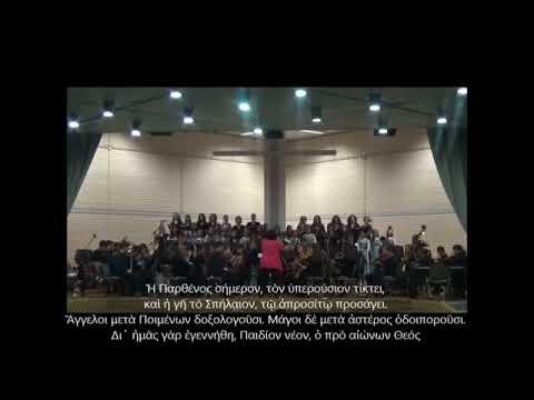 Dimitris Minakakis - Christos Etechthi - Christimas Suita