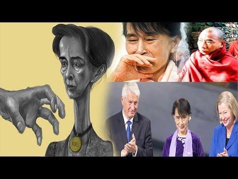 এবার সু চি শেষ ! সু চির নোবেল পুরস্কার ফিরিয়ে নিবে নোবেল কমিটি | সু চির আর কিছু বাকি রইলোনা