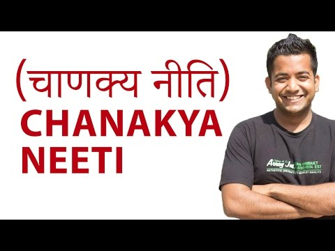 Chanakya Neeti: Important Learnings - Thời lượng: 15:07.
