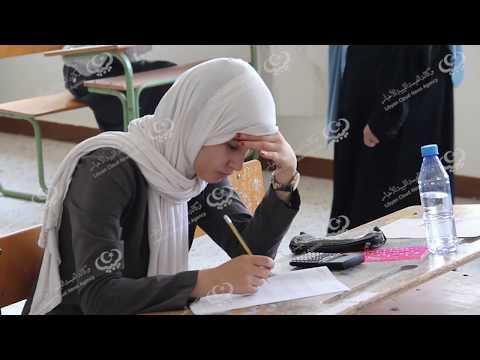 امتحانات الثانوية العامة في يومها الثالث