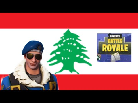 Best Ps4 Fortnite Player In Lebanon?!(Controller)