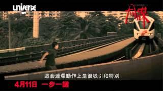Nonton                    Conspirators            Making Of           Film Subtitle Indonesia Streaming Movie Download