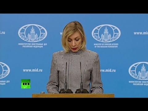 Мария Захарова проводит еженедельный брифинг - DomaVideo.Ru