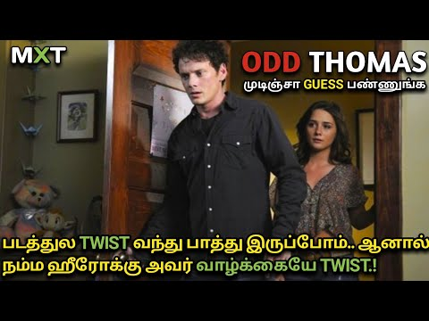 Odd Thomas|Movie Explained in Tamil|Mxt|Best Sci-fi|Suspense Thriller Movie Review|New Tamil dubbed|