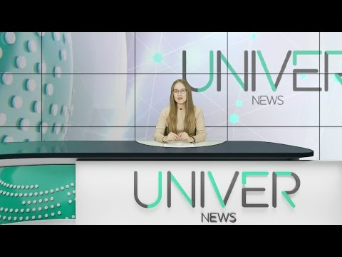 Новости КФУ от 17.05.2017